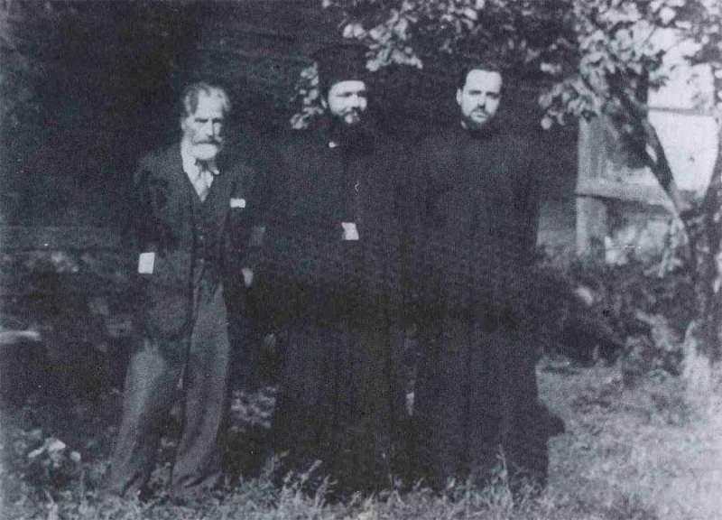 vasile voiculescu, antonie plamadeala, andrei scrima
